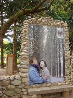 http://1.bp.blogspot.com/-s1tbNc8tI_w/ToQ_rgDboKI/AAAAAAAAACc/VEorAEbsU8A/s400/nami+4.JPG