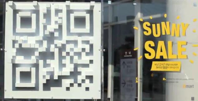 Emart con el codigo QR  produce un gran incremento de sus ventas en una hora al dia con maquetas solares