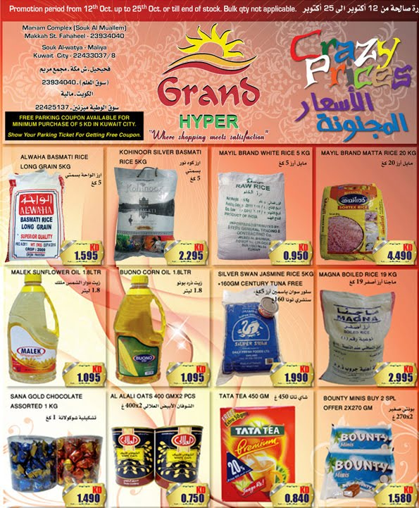 Crazy Prices @ Grand Hyper Kuwait