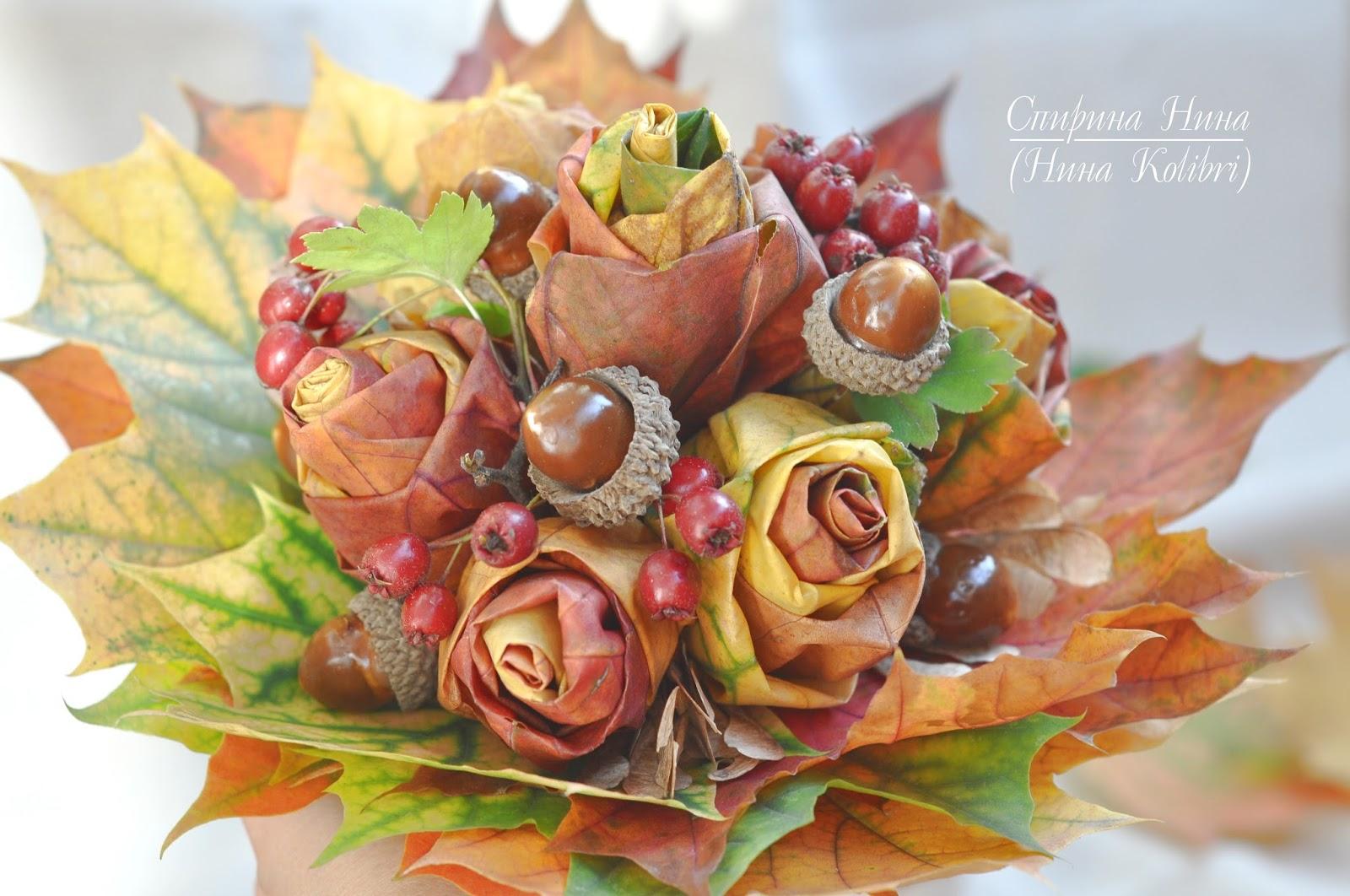 Как из листьев сделать осенний букет