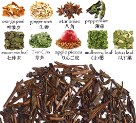 Hojicha roasted green tea medical Laxatives digestive herb detox diet
