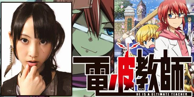Matsui Rena SKE48 Akan Mengisi Suara Anime Denpa Kyoushi