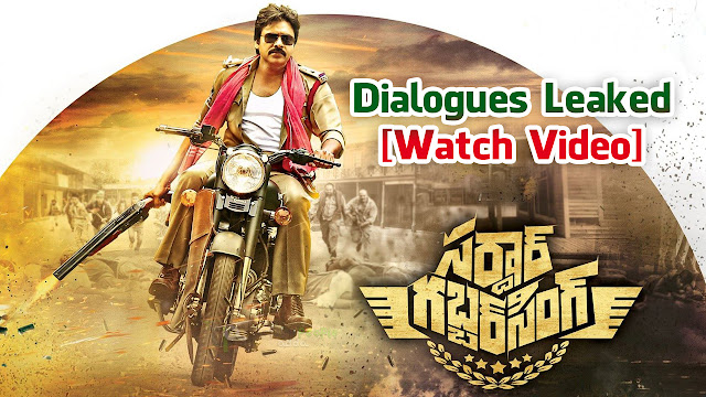 Sardaar Gabbar Singh Movie Dialogues Leaked | Watch Video