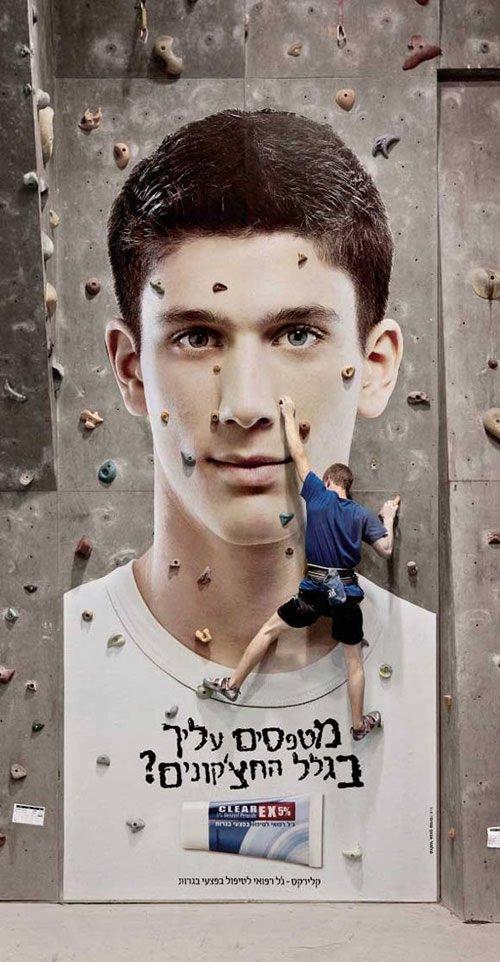 Climb that zit - Iklan stiker kreatif