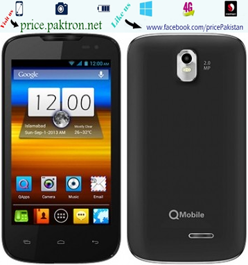 QMobile Low-Price Noir A35 Price In Pakistan