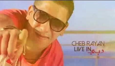 Cheb Rayan-Live In Dubaï