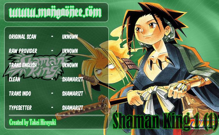 Baca manga komik Shaman King Chapter 1 [ part 1 ] bahasa Indonesia