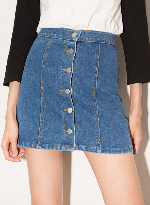 High Waist Buttoned Front Denim Skirt