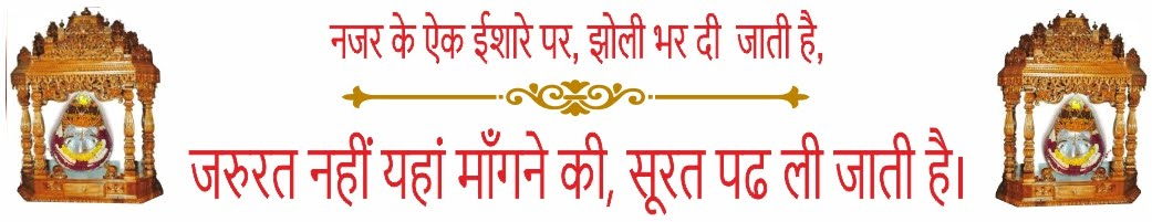 Om Kali Kali Mahakali
