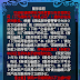 Hướng dẫn tân thủ cách đọc hiểu nhiệm vụ và nội dung game Thiện Nữ U Hồn Trung Quốc