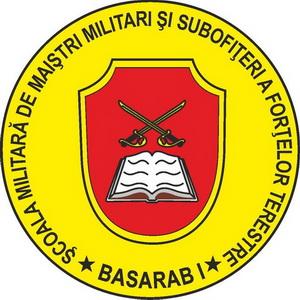 """Şcoala Militară de Maiştri Militari şi Subofiţeri a Forţelor Terestre """"Basarab I"""""""