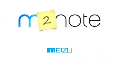 Meizu to unveil M2 Note tomorrow, hints at the revolutionary home button