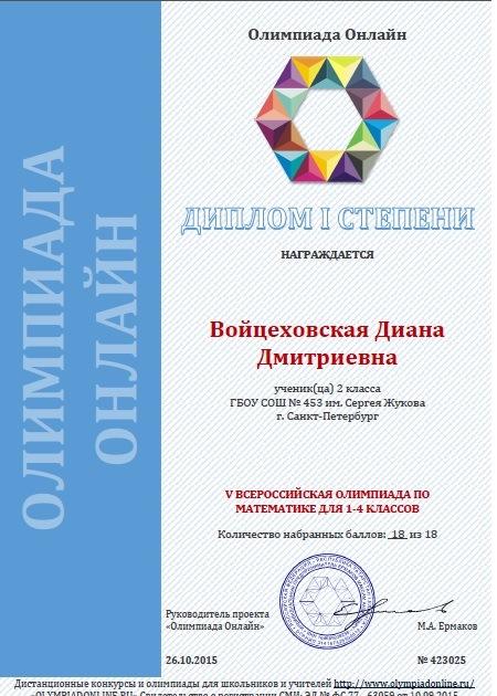 для олимпиады и конкурсы по русскому языку и литературе основная задача термобелья