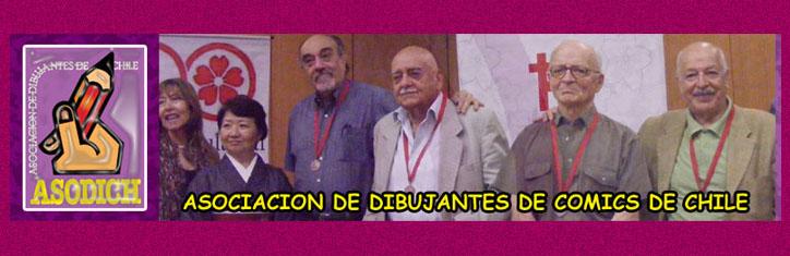 Asociación de Dibujantes de Comics de Chile