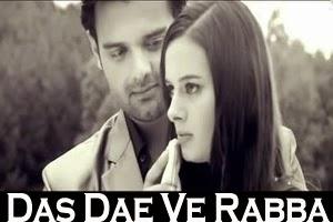Das Dae Ve Rabba