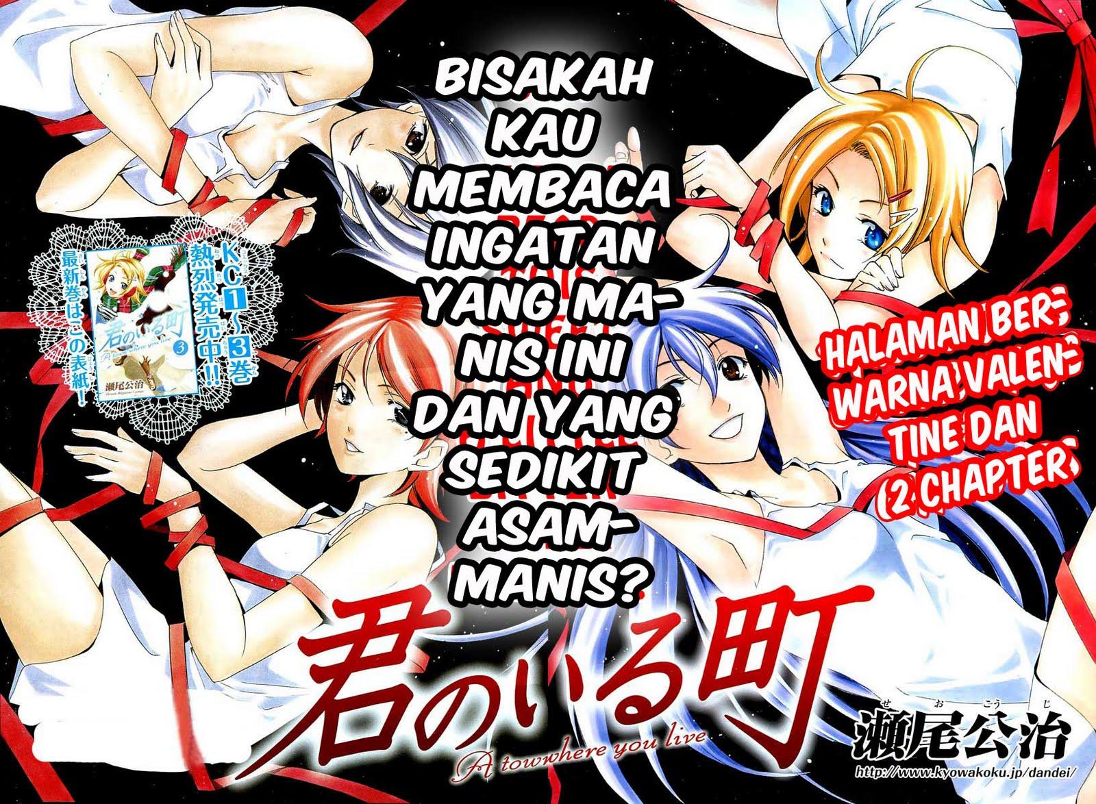 Manga kimi no iru machi 34 page 2
