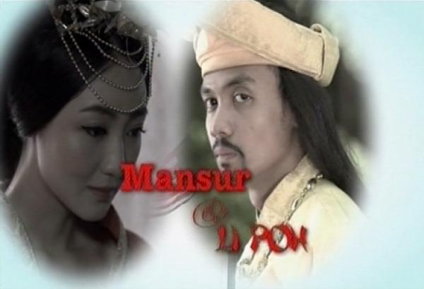 Mansur Dan Li Poh [2014]
