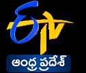 ETV2 Logo