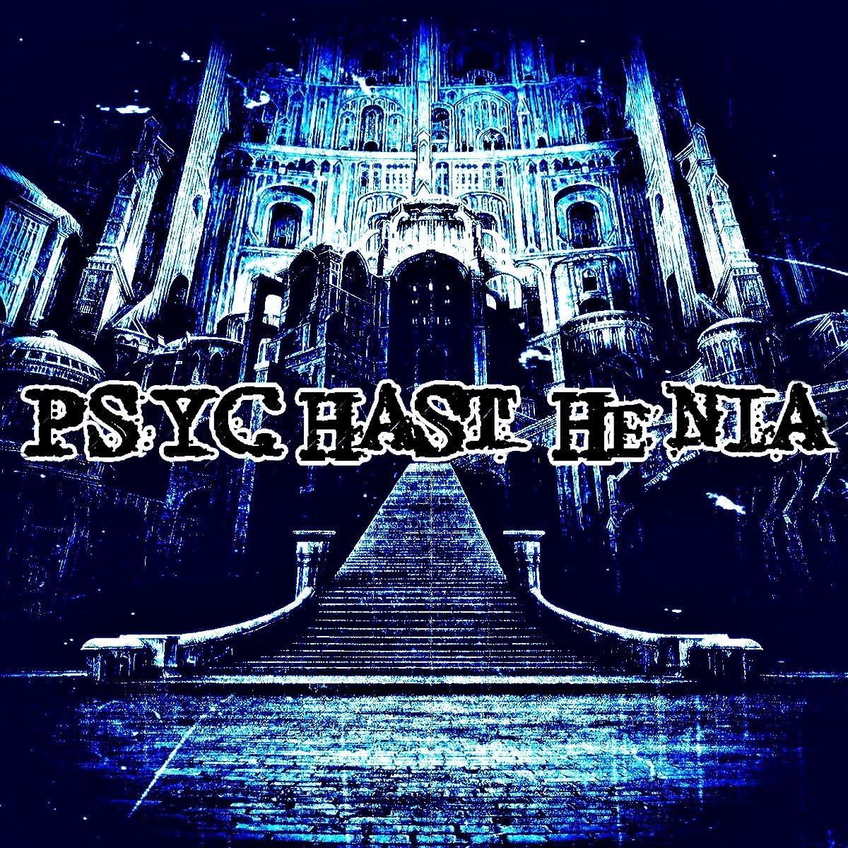 Escucha el primer EP de Psychasthenia