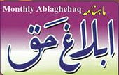 Ablaghehaq
