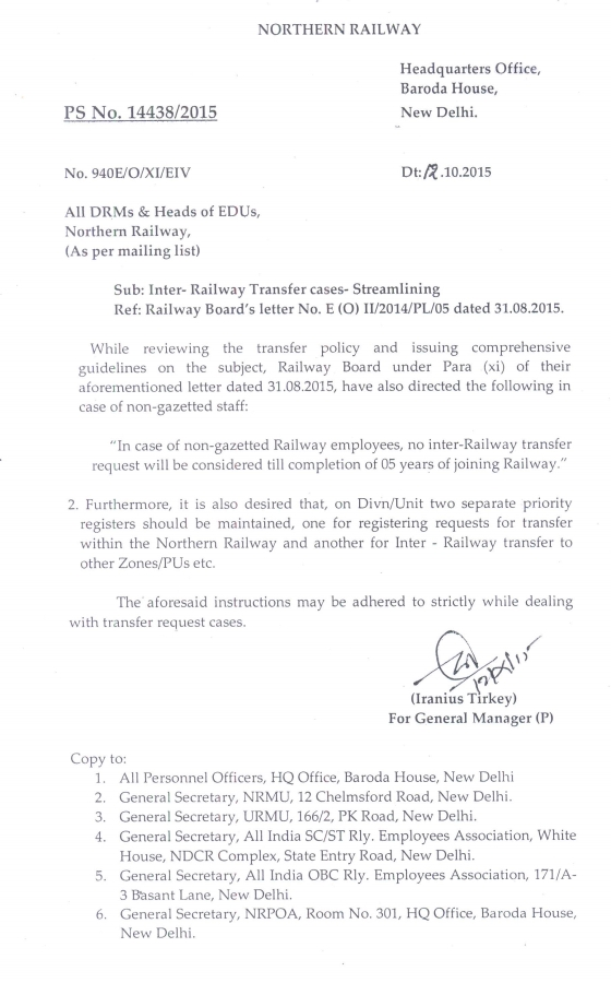 Inter Railway Transfer cases 5 years compulsory service for – Inter Office Letter