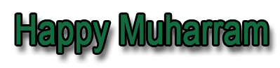 Wish You  Muharram 2016 | sms wishes quotes cliparts Greetings wallpapers poem saying song