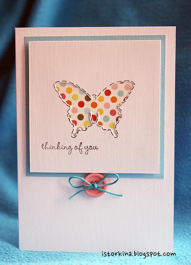 Красивые открытки просто так своими руками