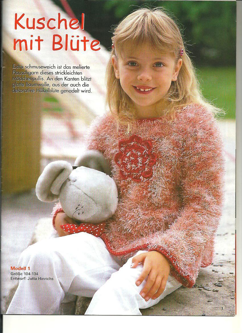 Маленькая диана детям журнал по вязанию