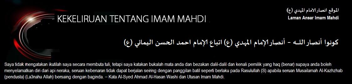 Menjawab Sangkaan Yang Keliru Tentang Kedatangan Imam Mahdi