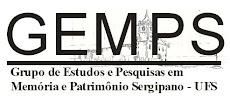 Conheça o blog do GEMPS/CNPq