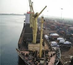 Kolkata Port Trust (KoPT)