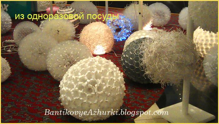 Новогодний шар из ложек одноразовых мастер класс