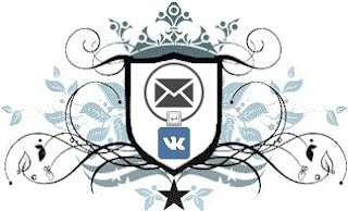 Перенести строчку Вконтакте
