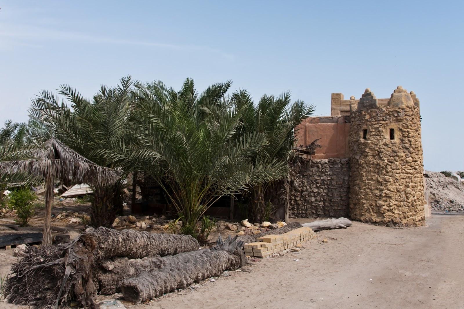 Al-Qatif – odslona druga
