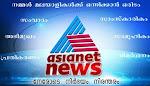 Asianet Malayalam News Live