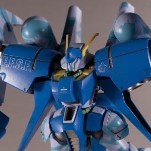 HG Byarlant Custom