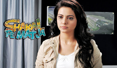 Download Shakal Pe Mat Ja (2011)Movie screen-shoot-2