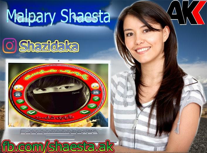 Malpary Shaesta