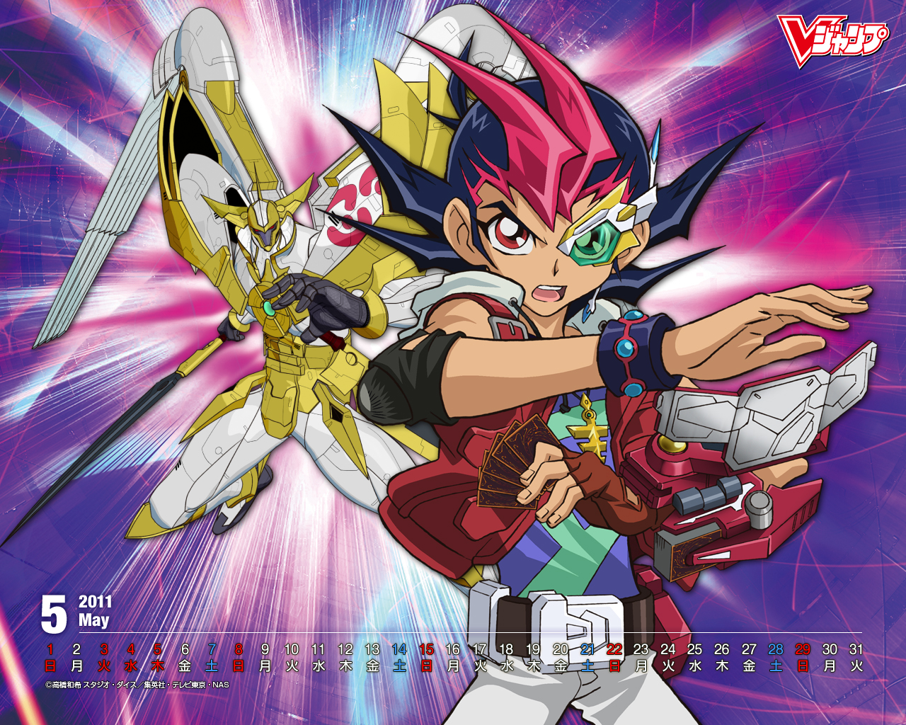 Yu-Gi-Oh HD & Widescreen Wallpaper 0.402974263959074