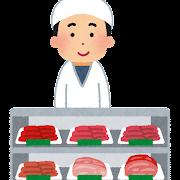 精肉店・お肉屋さんのイラスト