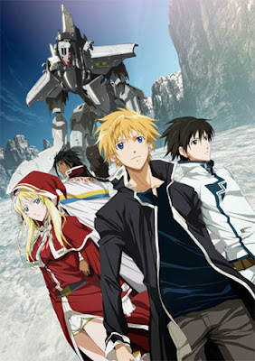 Break Blade anime reedicion tv ova anuncio