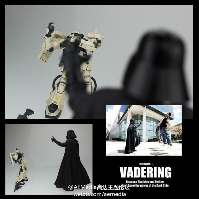 Vadering x Zaku II - Gundam Kits Collection News and Reviews Vadering