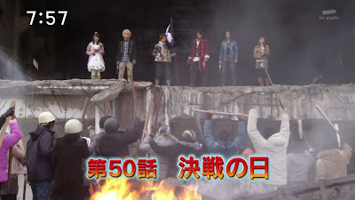 Kaizoku Sentai Gokaiger: The FINALE