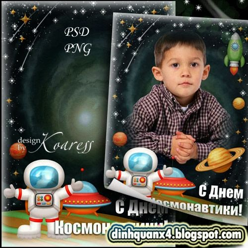 Childrens photo frame - April 12, Day of Cosmonautics