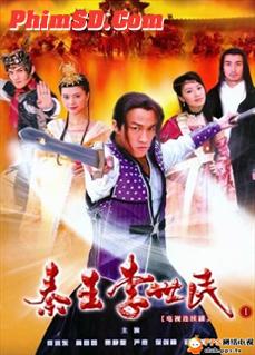 Phim Tần Vương Lý Thế Dân