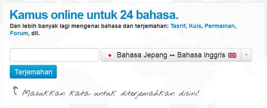 kamus online tanaka translation