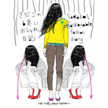 unfashionablefashiondiary.blogspot.sg