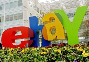 kantor ebay