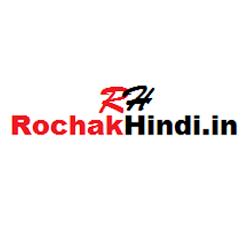 Rochak Hindi, GazabHindi, Hindi News, News in Hindi, National News, International News, State News,