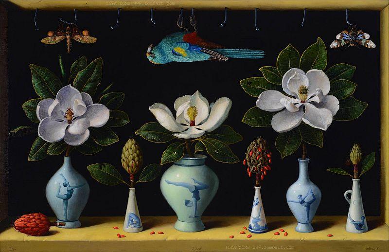 rot 20 cm Swing Vase